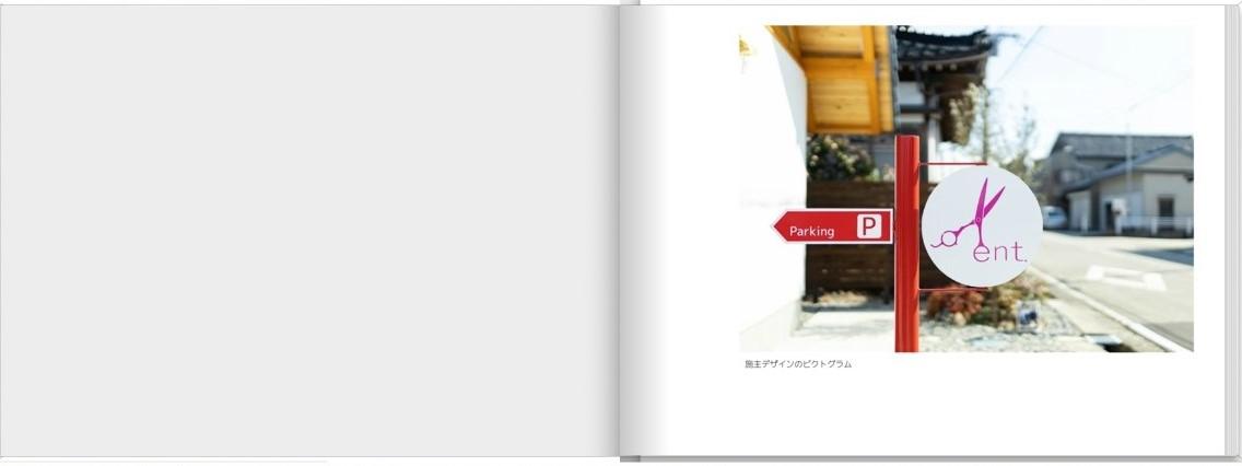 スクリーンショット 2.jpg