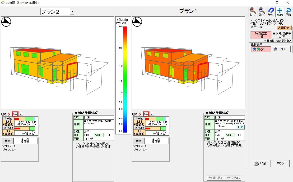 3D外皮性能表示.jpg